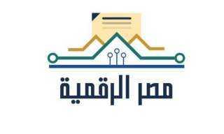 بالخطوات.. استخراج توكيل إلكتروني عبر بوابة مصر الرقمية